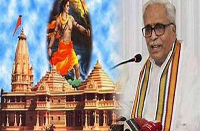 Ram Mandir : जाने- क्यों बुलाई गई मंदिर निर्माण पर संघ की निगरानी बैठक