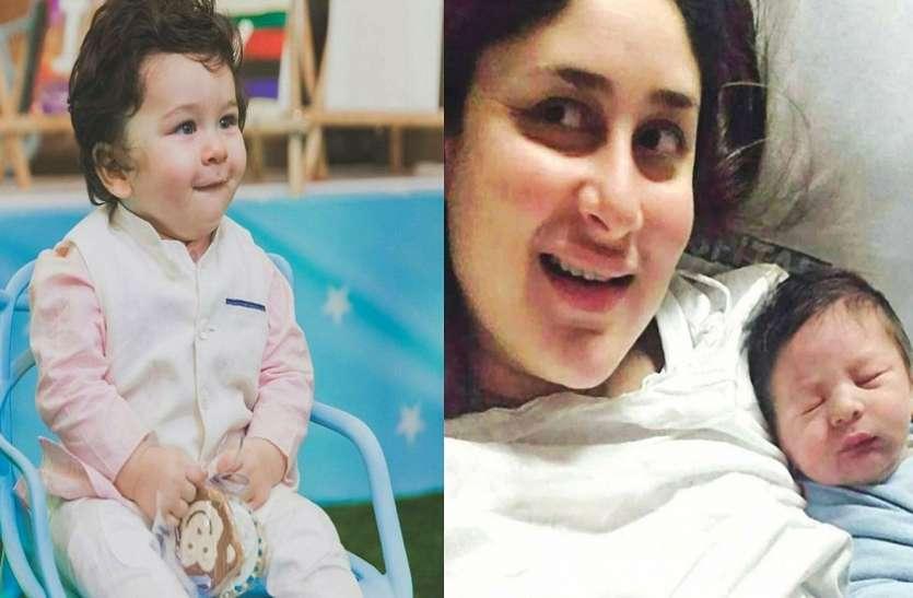 Kareena Kapoor और सैफ अली खान कुछ इस तरह करेंगे अपने दूसरे बच्चे को फैंस के साथ इंट्रोड्यूस