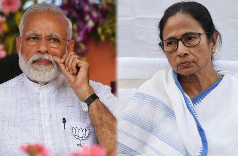 पश्चिम बंगाल में दोबारा बन रही TMC की सरकार, BJP की सीटों का आंकड़ा 100 के पार