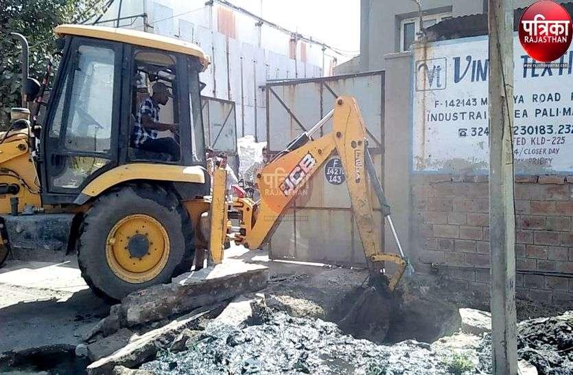 प्रदूषण का दंश : बुलडोजर खराब, रोकनी पड़ी कार्रवाई