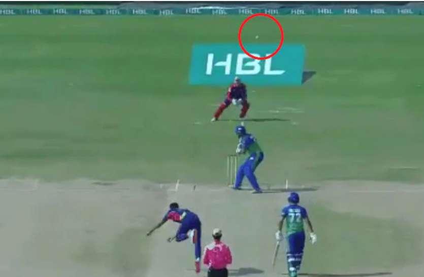 कराची के गेंदबाजी ने फेंकी ऐसी फुल टॉस गेंद, देखते रह गए बल्लेबाज और विकेटकीपर, देखें वीडियो