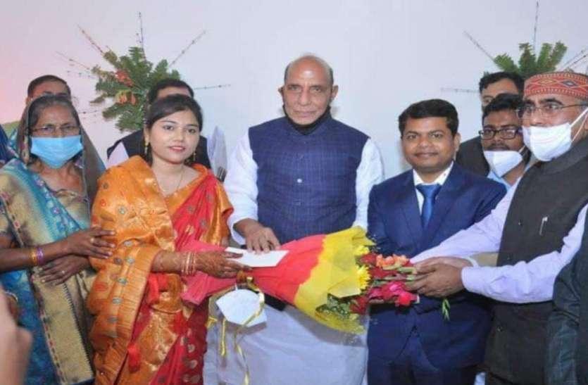 जानें- कौन हैं डॉ. बिजेंद्र, जिसकी शादी का निमंत्रण पाकर दौड़े चले आये केंद्रीय मंत्री राजनाथ सिंह
