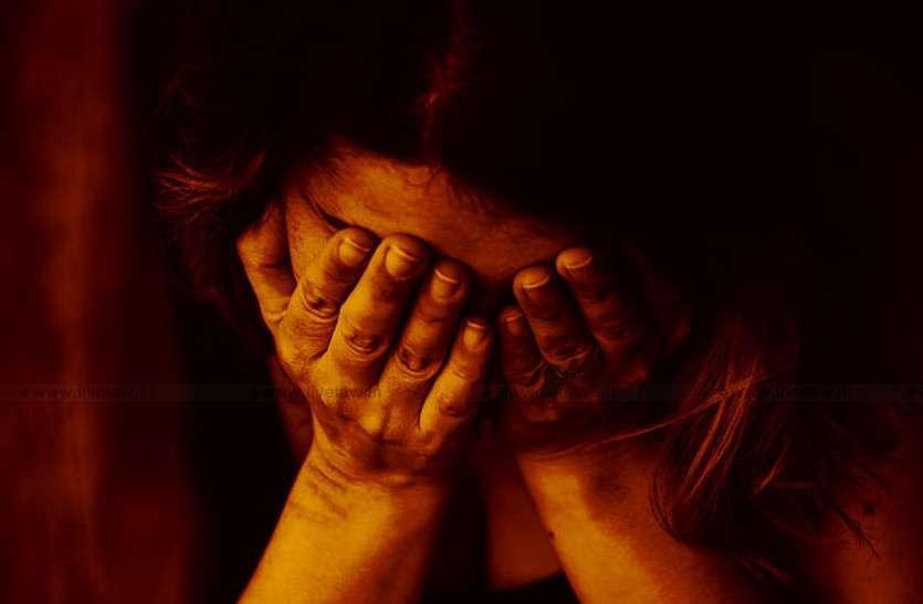 दरिंदगी: शादी का झांसा देकर बलात्कार किया, युवती गर्भवती हुई तो पेट में लात-घूंसे मारकर गर्भपात करा दिया