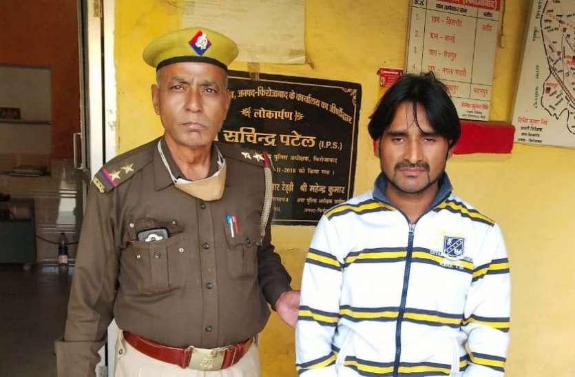 चाय में नशीला पदार्थ मिलाकर युवती को पिलाई फिर किया दुष्कर्म, पुलिस ने किया गिरफ्तार