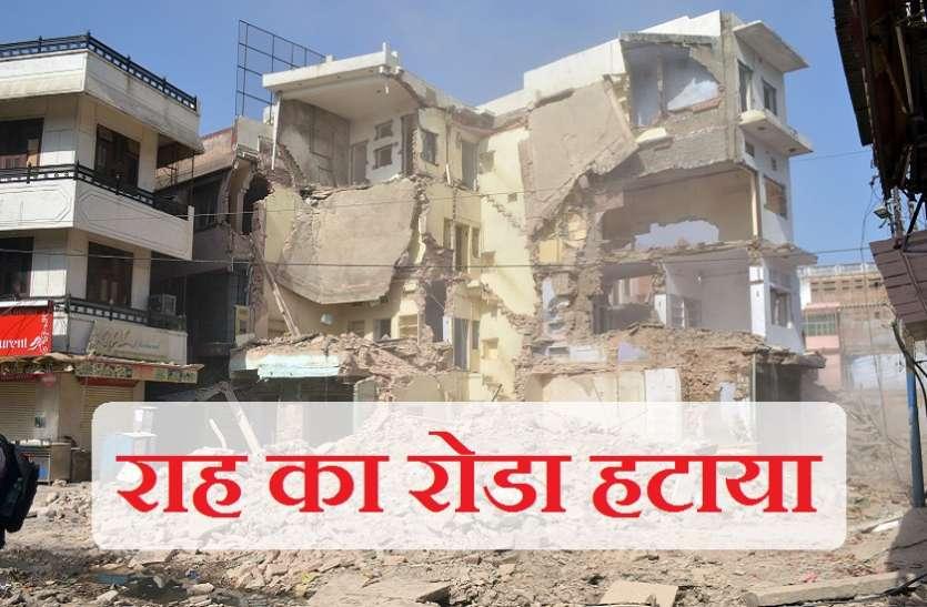 कोटा में प्रशासन ने गिराई चार मंजिला इमारत, जनता को होगा फायदा
