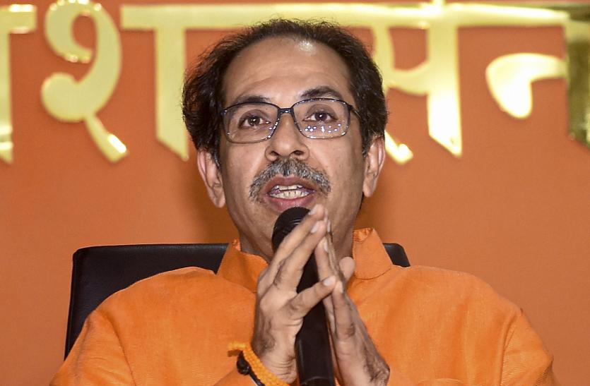 Maharashtra : उद्धव ठाकरे को लगा करारा झटका, इस दिग्गज नेता ने सौंपा अपना इस्तीफा