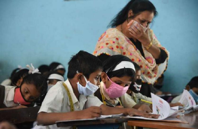 Coronavirus: देश के बड़े शहर में 14 मार्च तक स्कूल-कॉलेज बंद, पब्लिक मूवमेंट पर भी रोक
