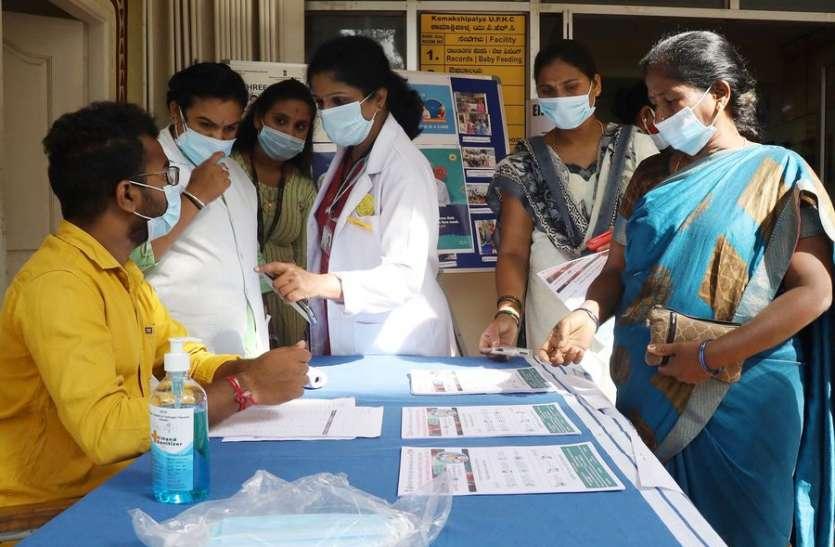कर्नाटक में कल से शुरू होगा टीकाकरण, जानिए कहां-कहां लगेगा टीका