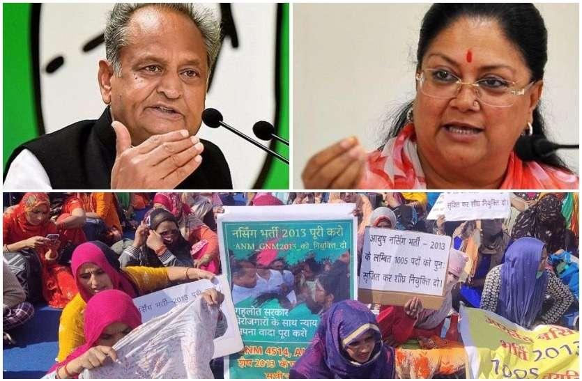 राजस्थान: 'सरकारी आश्वासनों' के बावजूद गरमाया हुआ है बरोजगारी मुद्दा, Vasundhara Raje ने भी की बेरोजगारों को न्याय और नौकरी की पैरवी