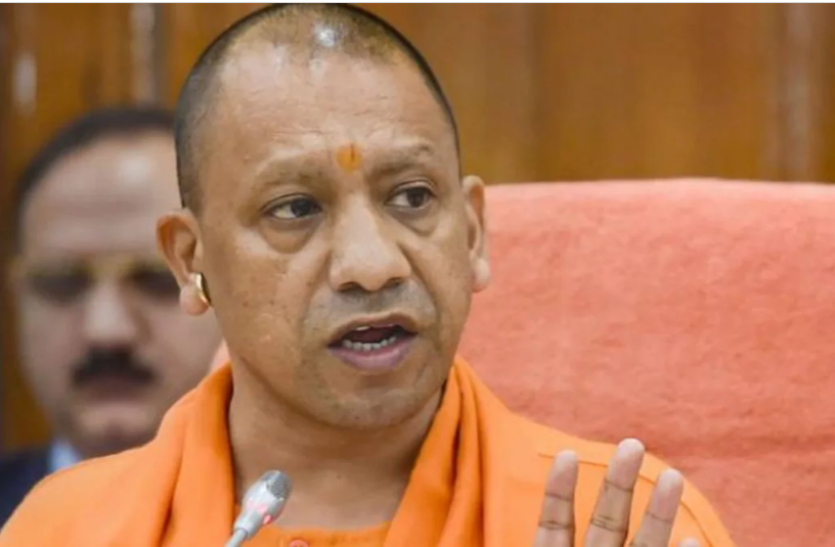 CM Yogi claims – out of 135 crore people, no one can say that he was discriminated against