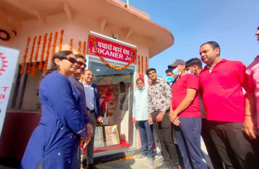 यात्रियों के आकर्षण का केन्द्र बनेगी राजस्थानी पगडिय़ा