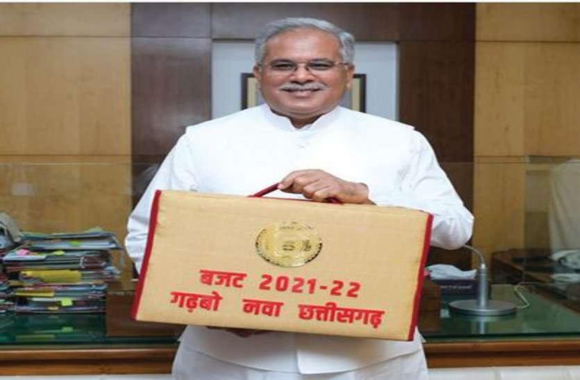 Chhattisgarh Budget: SC-ST वर्ग के बच्चों का सरकार भरेगी फीस, शिल्पकारों के लिए शिल्प विकास बोर्ड की स्थापना