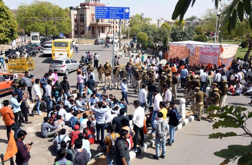 राजस्थान विश्वविद्यालय बना छावनी, छात्रों ने किया कुलपति का घेराव, चूडियां भिजवाईं