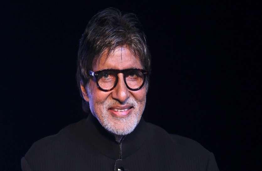 Amitabh Bachchan ने इस वजह से कराई सर्जरी, सोमवार को होंगे अस्पताल से डिस्चार्ज