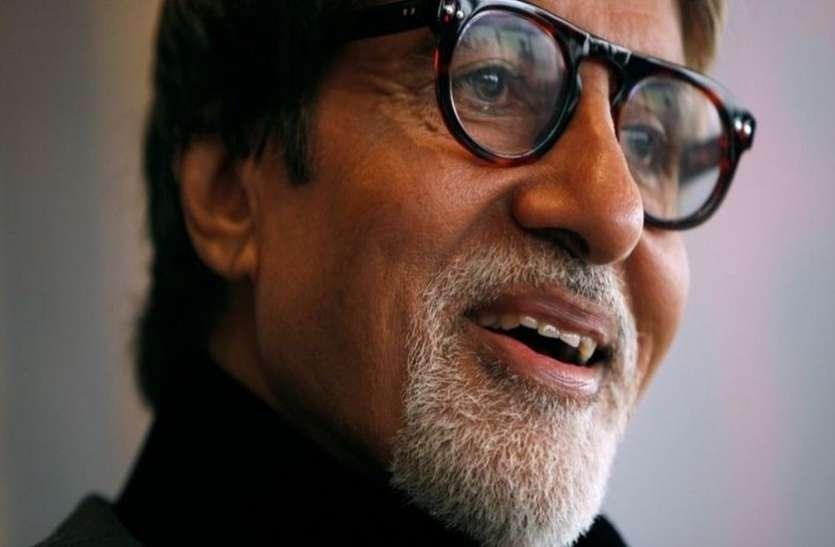 Amitabh Bachchan ने आंखों की सर्जरी के बाद लिखा ब्लॉग, बोले- आप सभी की प्रार्थनाओं हेतु आभार