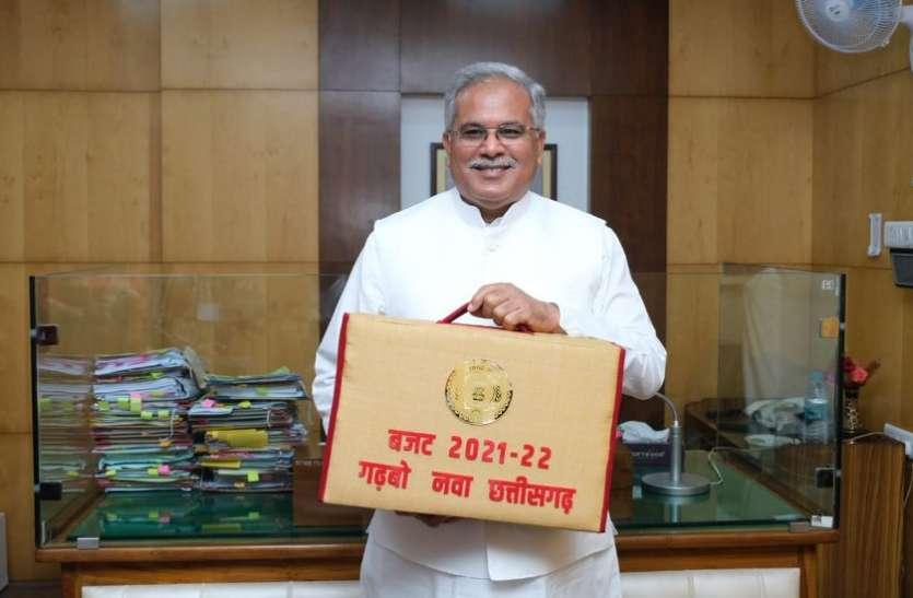 Chhattisgarh Budget : तीसरे बजट की कार्यवाही शुरू, पक्ष- विपक्ष में तीखी नोकझोंक