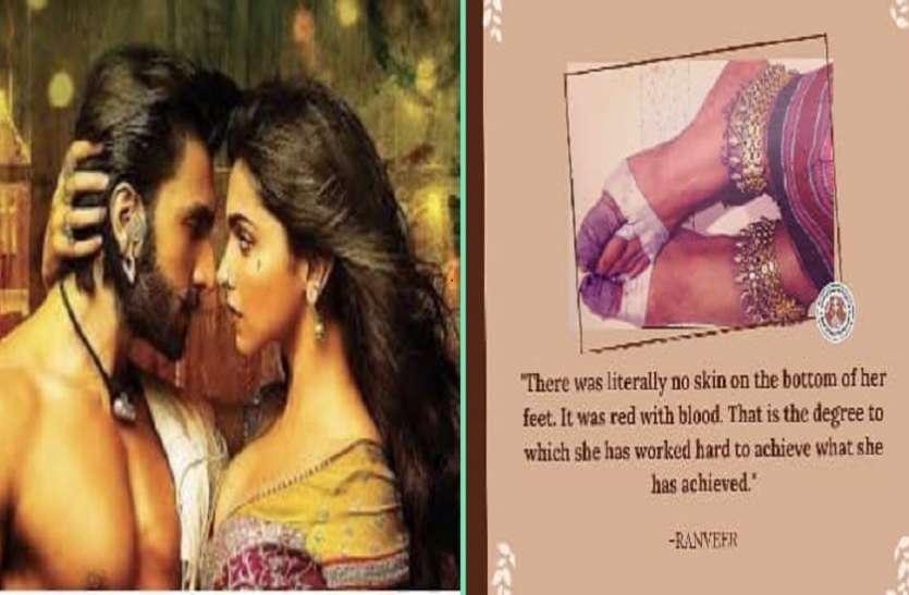 Deepika Padukone की मेहनत का जिक्र करते हुए इमोशनल हुए Ranveer Singh, बोले- 'खून से लथपथ हालत में किया....'