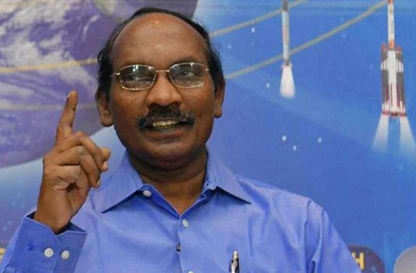ISRO चीफ के सिवन का बड़ा बयान, इस वर्ष मानवरहित अंतरिक्ष मिशन समेत 14 मिशन किए जाएंगे लॉन्च