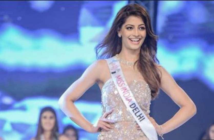 मिस इंडिया ने थामा AAP का दामन, इस दिग्गज नेता की मौजूदगी में पार्टी में हुईं शामिल