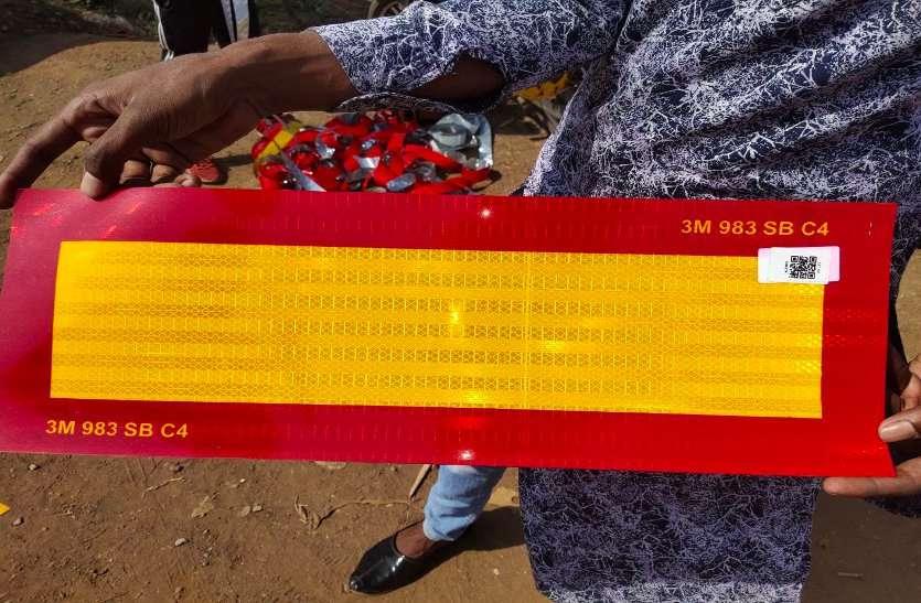 दुर्ग RTO में कमीशनखोरी का खेल, 500 का रिफ्लेक्टिव टेप बेच रहे 5000 में, बार कोड स्केन करते ही अधिकारी को मिलता है कमीशन