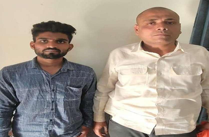 कामवाली बाई के पति को गाड़ी मालिक बताकर करता था फर्जी हस्ताक्षर, धोखाधड़ी के मामले में दो आरोपी गिरफ्तार