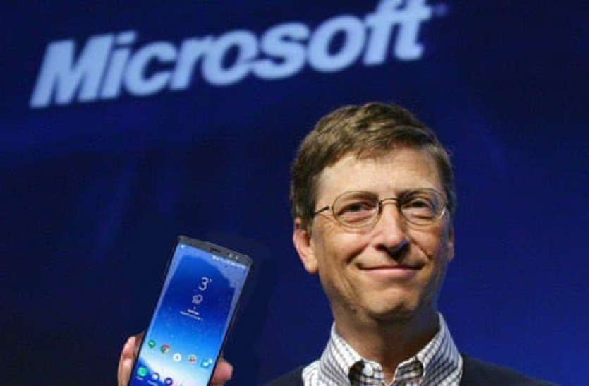 बिल गेट्स ने बताया, इसलिए इस्तेमाल नहीं करते एप्पल फोन