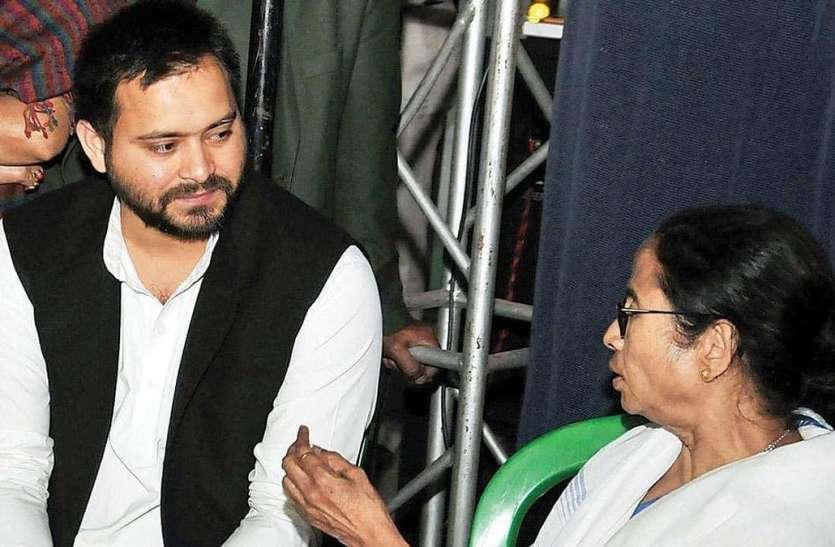 तेजस्वी यादव से मिलने के बाद बोलीं ममता बनर्जी, 'बिहार में जल्द गिरेगी भाजपा की सरकार'