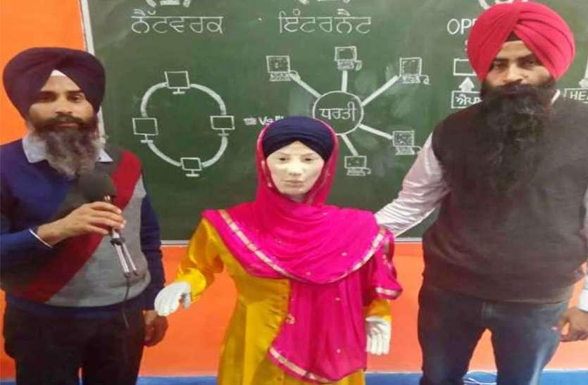 जालंधर के टीचर ने बनाया पंजाबी बोलने वाला रोबोट, पत्नी की आवाज में देता है जवाब