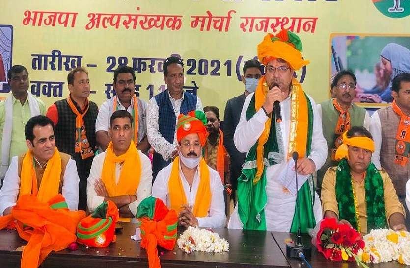 राजस्थान: मिशन 'उपचुनाव फतह' में BJP, जानें 'माइनोरिटी' वोट बैंक को साधने का क्या है एक्शन प्लान?