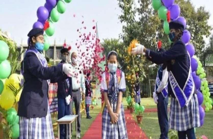 एक साल बाद खुले प्राइमरी स्कूल, गुब्बारे से सजाए गए विद्यालय, तिलक लगाकर हुआ बच्चों का स्वागत