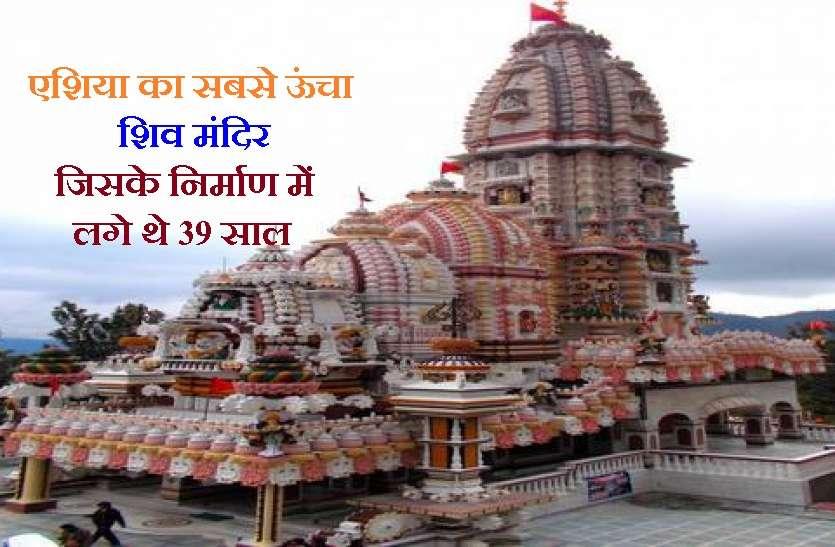 शिव मंदिर - जहां पत्थरों को थपथपाने पर आती है डमरू की आवाज