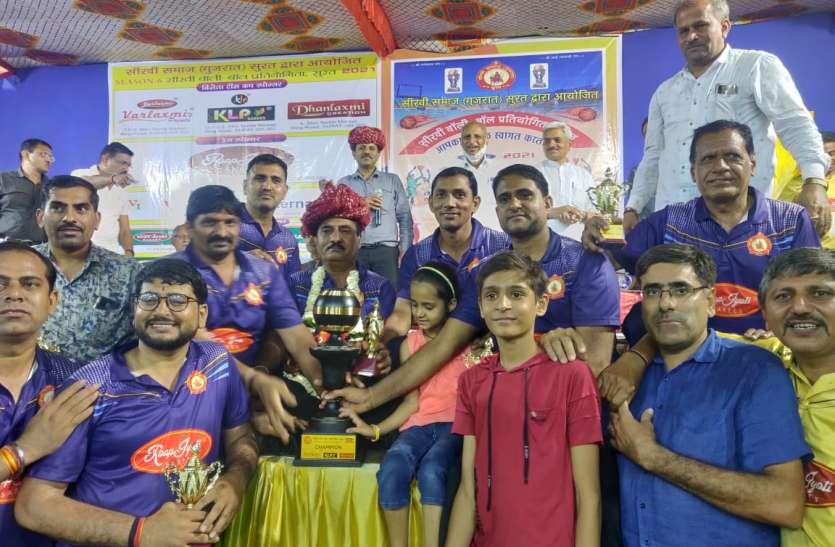 SURAT NEWS DAYRI: आईमाता स्पोट्र्स ने जीता खिताब