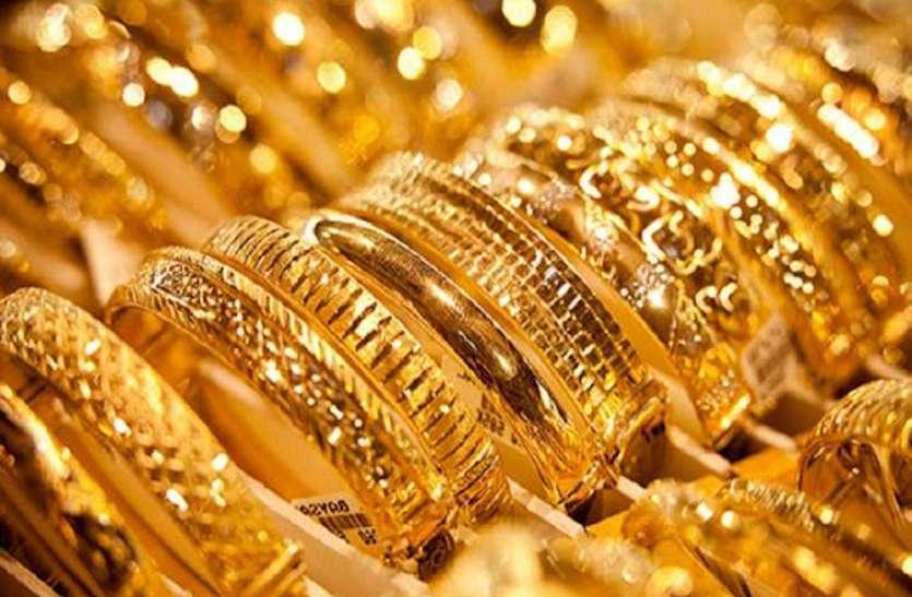 कीमतों में भारी गिरावट, 10 हजार रुपये से ज्यादा सस्ता मिल रहा सोना, जानें क्या है 10 ग्राम सोने के भाव