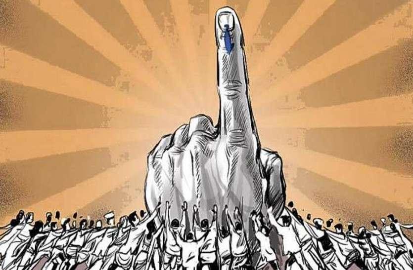 अहमदाबाद में जिला व तहसील पंचायत के लिए 9, नपा के लिए ५ मतगणना केन्द्र