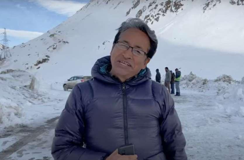 देश में बनेगा पहला ICE Tunnel! 3 इडियट्स के 'फुनसूक वांगडु' ने वीडियो के जरिए बताई जगह