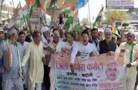महंगाई के खिलाफ कांग्रेस का प्रदर्शन, बग्घी पर गैस सिलिंडर रखकर निकाला जुलूस
