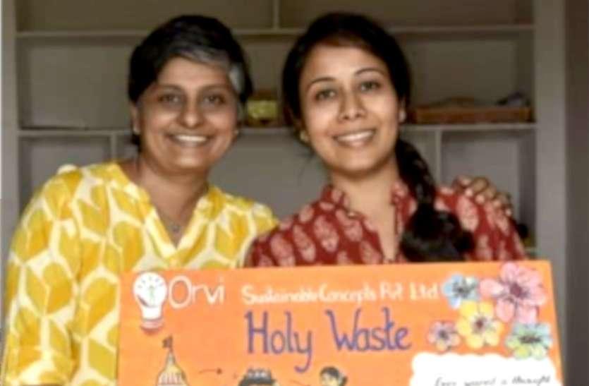 स्टार्टअप आइडिया : मंदिरों से फूल इकट्ठे कर दो सहेलियां बेचती हैं सुगंध