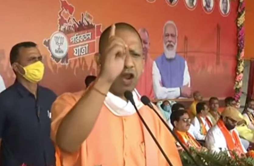 बीजेपी सरकार आई तो 24 घंटे में गोहत्या और अवैध बूचडख़ाने होंगे बंद: योगी