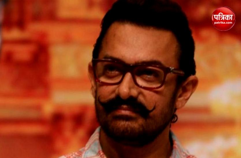 Aamir Khan ने त्यागा 'महाभारत' वेबसीरीज बनाने का प्लान, बताई बड़ी वजह