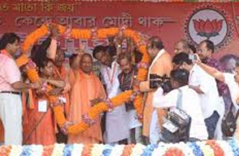 West Bengal election 2021: कांग्रेस के गढ़ में आज ममता को ललकारेंगे योगी आदित्य नाथ