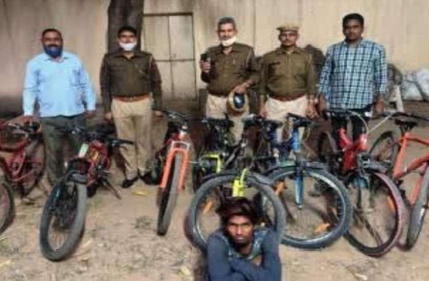 साइकिल चुराने वाला आरोपी गिरफ्तार