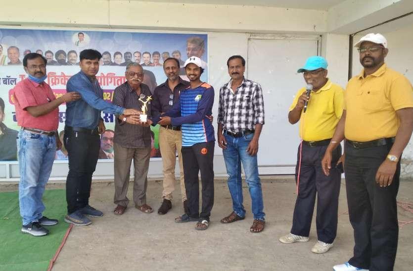 सूरजपुर को मात्र 28 रन पर समेटकर सरगुजा ने कटाई फाइनल की टिकट, कोरिया से होगी भिड़ंत