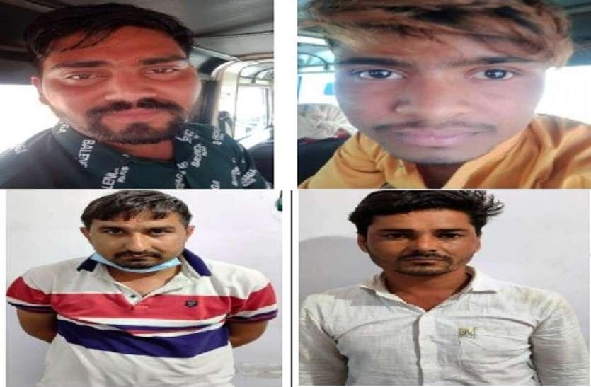 गांजा सप्लाई के लिए दो अन्तर्राज्यीय तस्कर गिरफ्तार