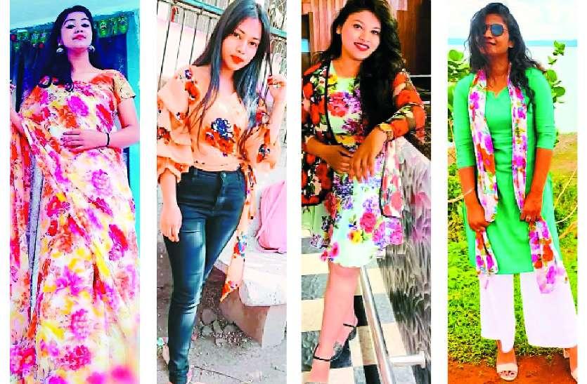 Beautiful girls fashion: फ्लावर प्रिंटेड येलो-ऑरेंज ड्रेस का 'स्प्रिंग फैशन'