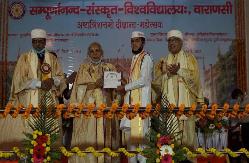 संस्कृत मात्र एक भाषा नहीं है बल्कि भारतीय संस्कृति का मूल आधार:आनंदीबेन पटेल