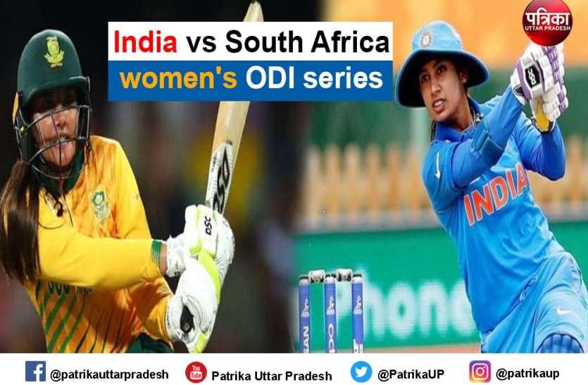 लखनऊ में सात मार्च को इकाना स्टेडियम में होगा भारत दक्षिण अफ्रीका पहला वनडे, भारतीय महिला क्रिकेट टीम का ऐलान