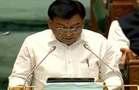 Madhya Pradesh Budget 2021-22: जानें क्या मिला विंध्य क्षेत्र को...
