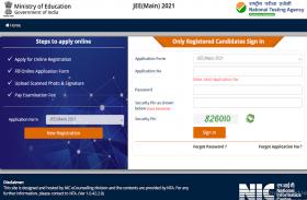JEE Main 2021 Answer Key: फरवरी  सेशन के लिए जेईई मेंस 2021 परीक्षा की Answer Key जारी, सीधे यहां से करें चेक