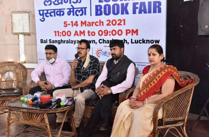 Lucknow Book Fair-21:लखनऊ बुक फेयर-21 की थीम आत्मनिर्भर भारत