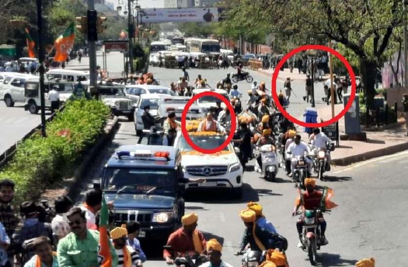 Jaipur: स्वागत-सत्कार के बीच JP Nadda को काले झंडे दिखाने की कोशिश, मचा हडकंप!